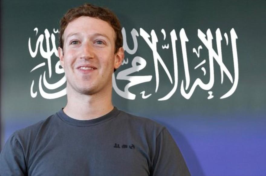 "Photo of UN To Facebook: Please Label Fewer Violent Activist Groups ""Terrorists"""