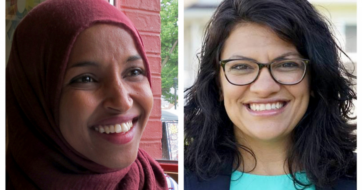 Photo of New Muslim Representatives: Sharia, Corruption & Jew-Hatred Come To The House