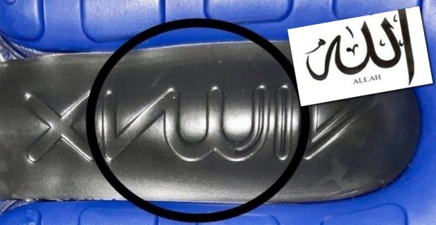 "Photo of Offended Muslims Demand Nike Remove ""Allah"" Shoes"