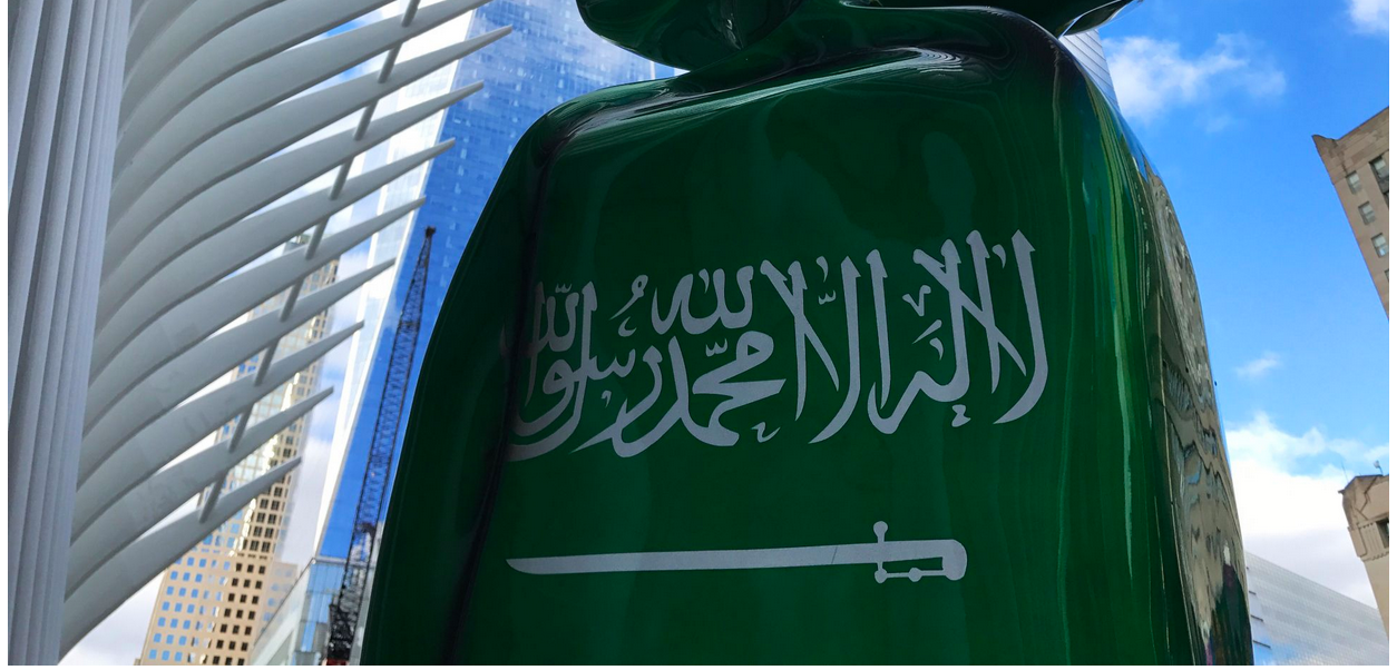 Photo of Sculpture Celebrating Saudi Arabia Has Been Erected on Ground Zero