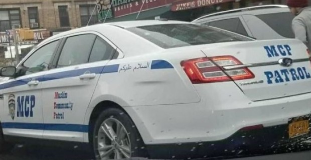 "Photo of ""Sharia Police"": Muslims Patrolling Brooklyn in Vehicles Almost Identical to NYPD"