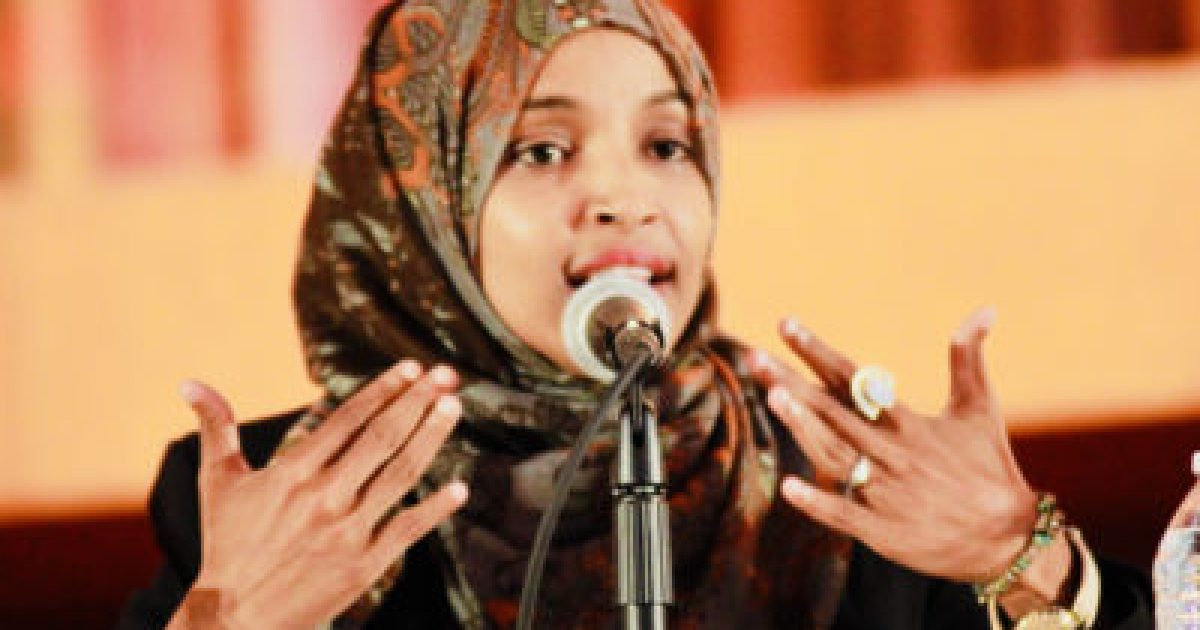 Photo of Ilhan Omar, Islamic Law & The US Constitution