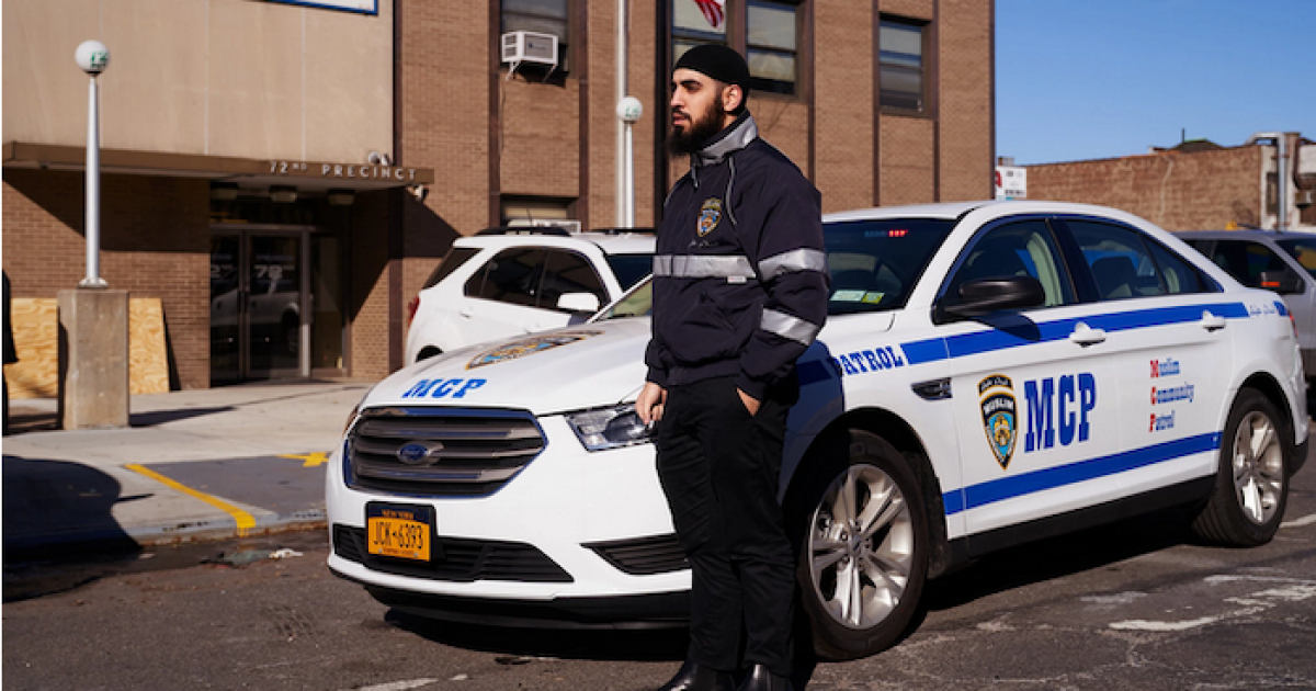 Photo of Criminal: New York Muslim Community Patrol Working In NYPD Lookalike Cars, Wearing Lookalike NYPD Uniforms
