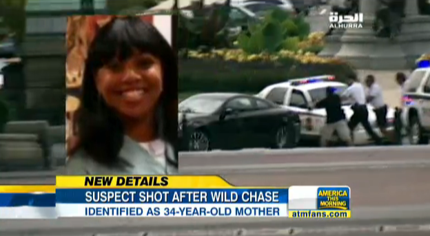 Photo of Did President Obama Have Miriam Carey Killed to Cover Up an Illegitimate Child?