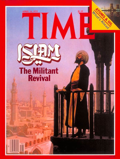 Photo of This 40 Year Old Time Magazine Article About Islam will Blow Your Mind!