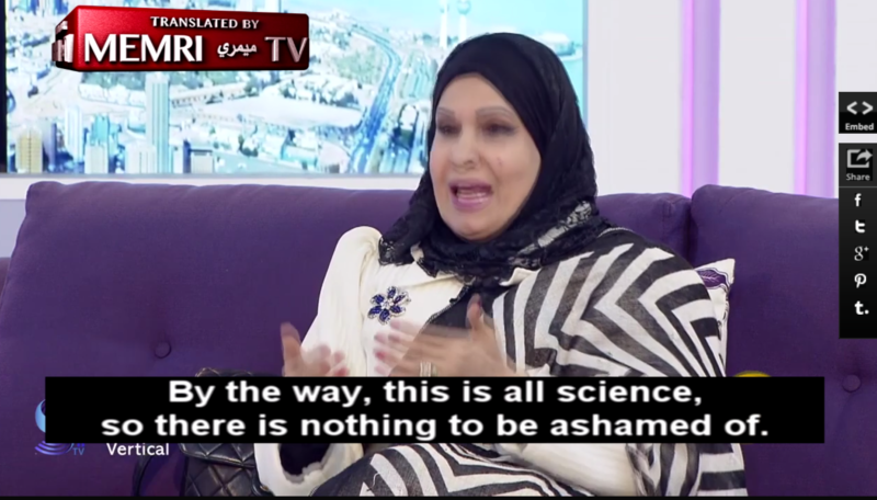 "Photo of Muslim Academic Invents Anal Suppositories That ""Cure"" Homosexuality Based on Islamic ""Prophetic Medicine"""