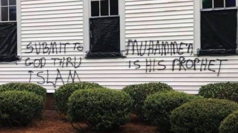 """Photo of South Carolina church desecrated with 'submit to God thru Islam' """"Muhammed is his prophet"""" on Palm Sunday"""