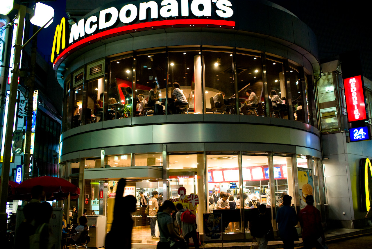 Photo of McDonald's now hiring more SENIORS to replace lazy youth who refuse to show up for work everyday