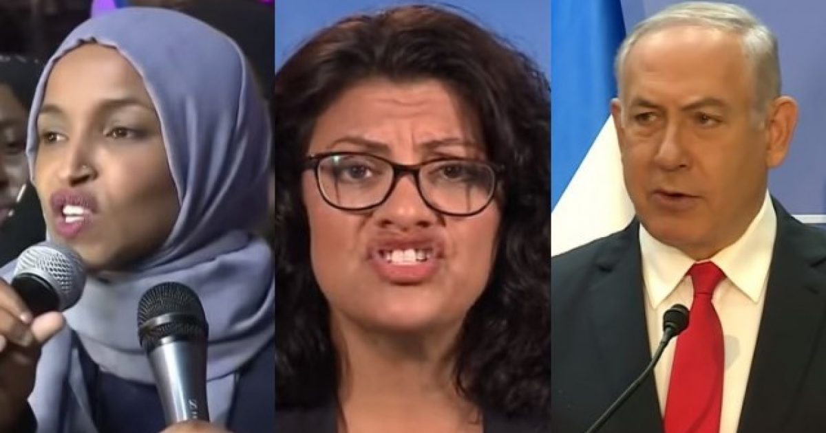Photo of Ilhan Omar & Rashida Tlaib Want To Visit Israel, But Netanyahu Is The One Who Will Decide If They Are Allowed