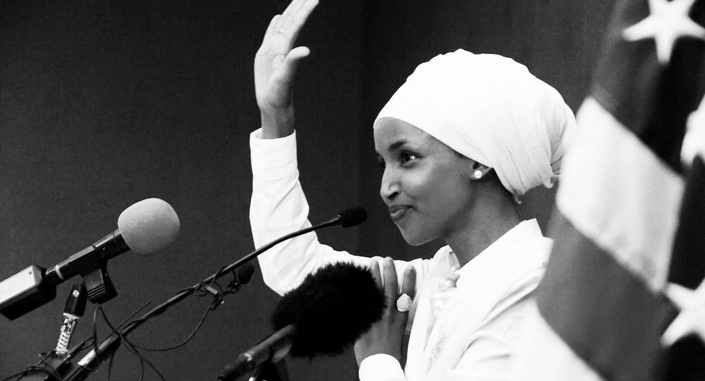 Photo of Ilhan Omar UNMASKED: Terrorist Roots, Alias, Criminal Acts, Pre/Post Immigration History