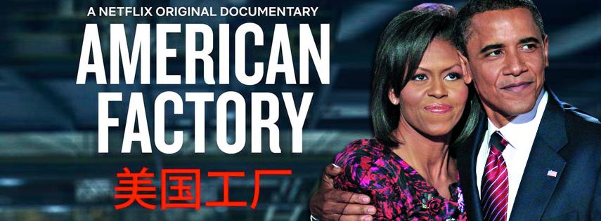 Photo of Thanks to Netflix, The Obama Propaganda Scheme Rolls On