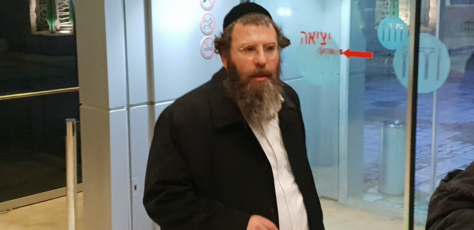 Photo of New York Rabbi Arrested for Trafficking Babies of Mentally Disabled Mothers Between Israel and the U.S.