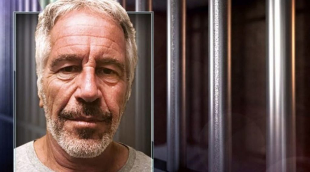 """Photo of Video of Jeffrey Epstein's Suicide Attempt """"Accidentally"""" Destroyed by US Government"""