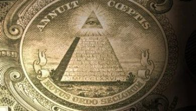 """Photo of The """"All Seeing Eye"""" Of The Feds Looking To Micro-Manage You In This Document, Especially Dissidents (Video)"""